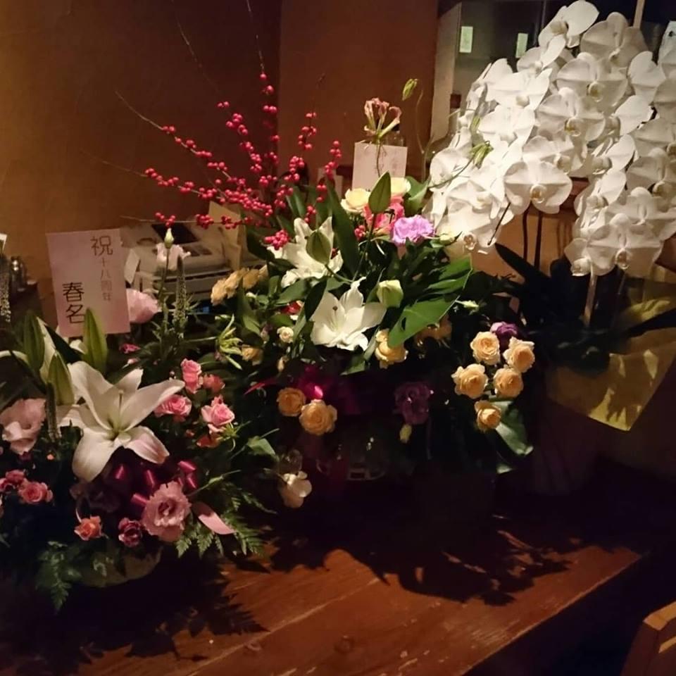 お祝いの花束を